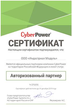 авторизованный партнер CyberPower