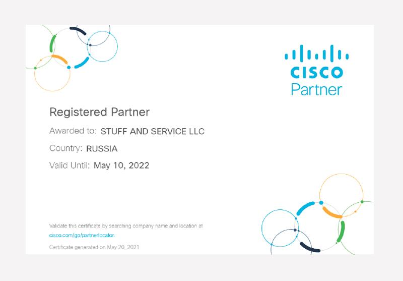 сертификат Стаф анд Сервис - Registered Partner Cisco